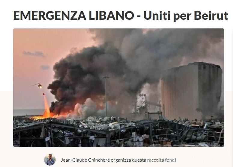 Emergenza Libano, da Aosta una raccolta per aiutare Beirut