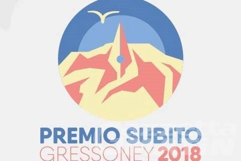 """Giornalismo: a Diego Bianchi il """"Premio Subito"""" di Gressoney dedicato all'innovazione"""